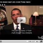Barry Wishes You A Happy Rosh Hashana, Video.