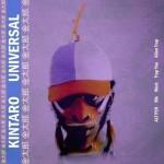Kintaro – Mk (ft. Anderson .Paak)